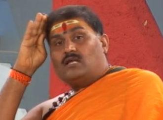 ಬ್ರಹ್ಮಾಂಡ ಗುರೂಜಿ ವಿರುದ್ಧ ದೂರು