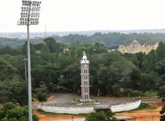 ಮೈಸೂರು ವಿ.ವಿ ಪದವಿ ಪರೀಕ್ಷೆ ಮುಂದೂಡಿಕೆ
